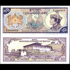 1981 Buthan 10 Ngultrum Note Crisp Unc
