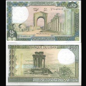 1985 Lebanon 250 Livres Crisp Unc