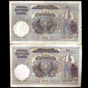 1941 Serbia 100 Dinara WW2 German Occ Hi Grade