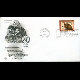 1971 UN First Day Postal Cover
