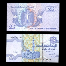 1990 Egypt 25 Piastres Crisp Uncirculated Note