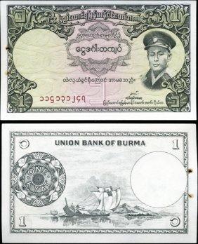 1958 Burma 1 Kyat Note Gem Crisp Unc