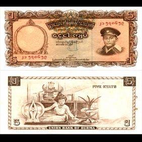1958 Burma 5 Kyats Note Gem Crisp Unc