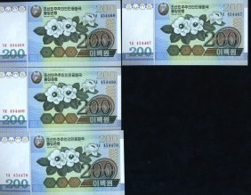 2005 N Korea 200w Note Crisp Unc 10pcs Scarce