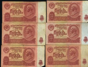 1961 Russia 10 Ruble Better Grade Note 12pcs
