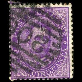 1879 Scarce Italy 50c Stamp