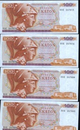 1978 Greece 100d Crisp Unc Note 10pcs Scarce Sequential