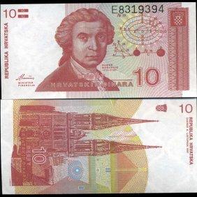 1991 Croatia 10 Dinar Gem Crisp Unc Note