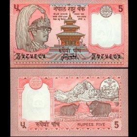 1987 Nepal 5 Rupee Note Gem Crisp Unc