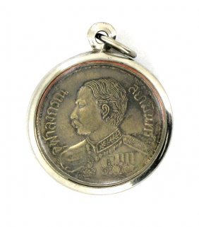 Vintage' Thai Silver Rama V Nickel Coin Amulet In