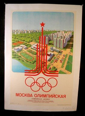 VINTAGE POSTER- 1980 MOSCOW OLYMPICS USA BOYCOTTED