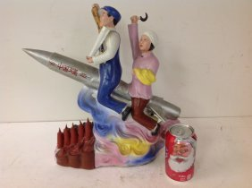 Chinese Cultural Ceramic Figures On Missle, Measures