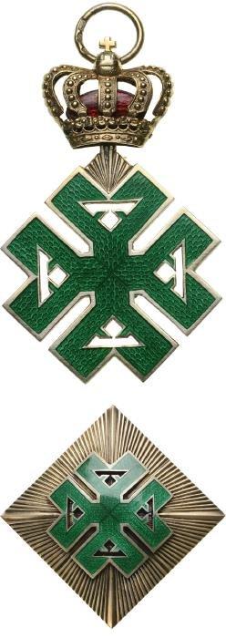ORDER OF FERDINAND