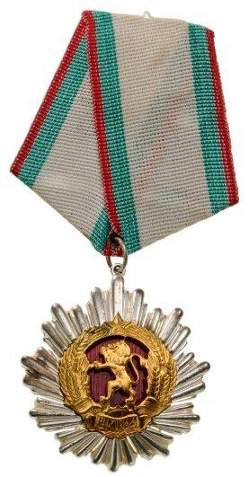 Order Of People's Republic Of Bulgaria