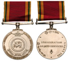 Inauguration Of Sri Lanka Armed Forces Medal,