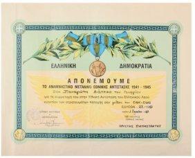 Awarding Document For The Commemorative Medal For