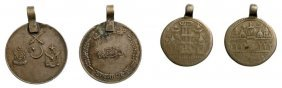 War Medal 1965 (against India) And An Unknown Religious