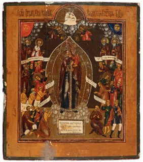 Russian Icon Of The Mother Of God Of Joy To Those Who