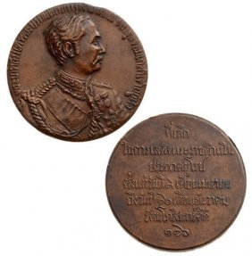 Bronze Table Medal Commemorative Of Return From Europe