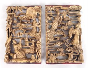 Pair Of Carved Chinese Panels