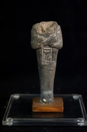 Ancient Egyptian Carved Figure - Fragment