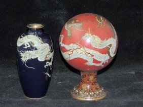 Two-piece Chinese Cloisonné Grouping