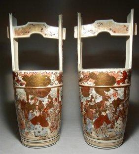 19thc. Japanese Satsuma Stirrup Vases