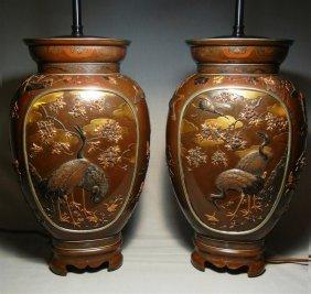 Pair Of Japanese Meiji Mixed Metal Vases