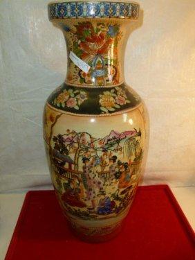 Large Floor Vase Made In China Marked On Bottom Satsuma Lot 3067