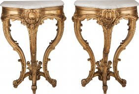 A Pair Of Lemarchand And Lemoine Louis Xvi-style