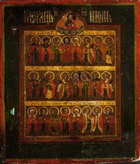 Russian School (19th/20th Century) Russian Icon