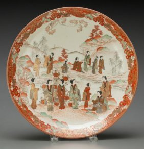 A Japanese Kutani Porcelain Charger, 20th Centur