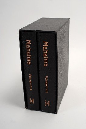 Mahatma. George Little, Et Al. Complete File