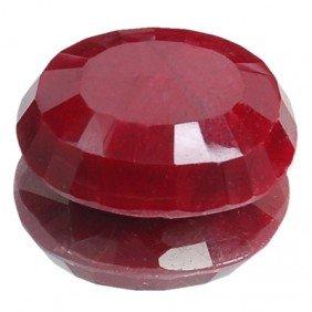 A 2.5 Ct. Ruby Gemstone