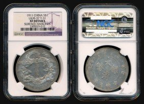 China Empire Dollar 1911 NGC XF Details