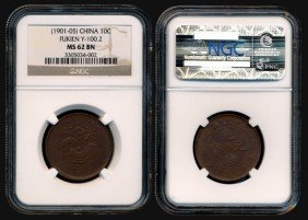 China Empire Fukien 10c 1901-05 NGC MS62BN