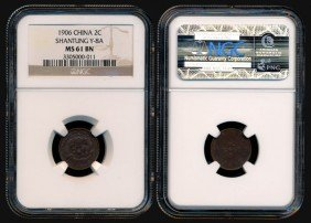 China Empire Shantung 2 Cash 1906 NGC MS61BN