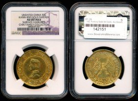 China Fantasy Gold 50c SYS NGC AU