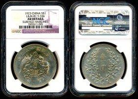 China Republic Dollar 1923 NGC AU