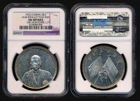 China Republic Dollar 1923 Tsao Kun NGC AU