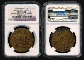 China Republic Kweichow 1/2c 1949 NGC VF