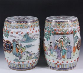 Pair Of Chinese Garden Seats - Mid 20th C. Porcelain