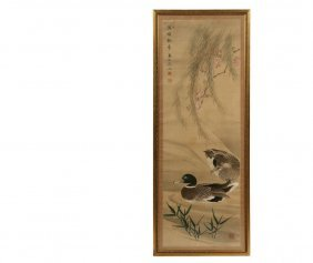 Chinese Painted Scroll - Early 19th C., Male And Female