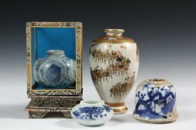 (4 Pcs) Small Oriental Porcelain - Including: Ming