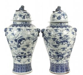 Pair Of Chinese Porcelain Floor Standing Covered Temple