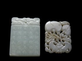 (2) Chinese Jade Pendants - Both Tablet Form, 19th C.,