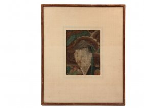 Early Chinese Portrait - Ming Dynasty Portrait Fragment