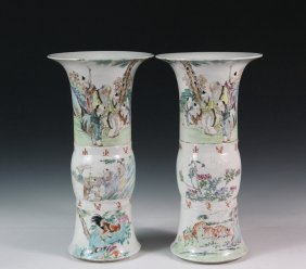 Pair Of Chinese Vases - Porcelain Gu Form Vases With