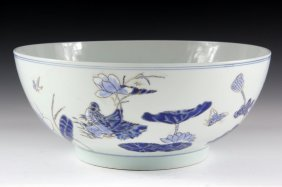 Chinese Porcelain Bowl - Large Bowl With Enamel
