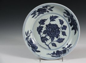 Chinese Porcelain Dish - Ming Dynasty Style, Xuande